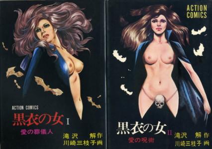 TAKIZAWA-KAWASAKI-the-woman-in-black.jpg