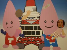 Tokyo-Tower17.jpg