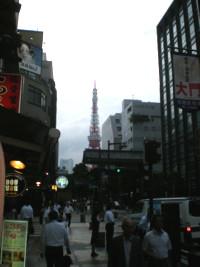 Tokyo-Tower2.jpg