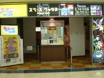 Tokyo-Tower23.jpg
