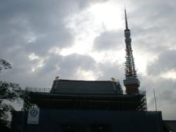Tokyo-Tower6.jpg