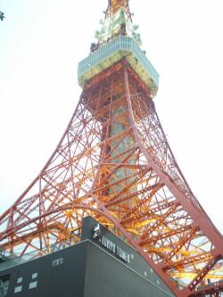 Tokyo-Tower9.jpg