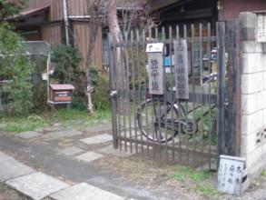 asagaya-akira-syobo3.jpg