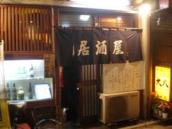 asagaya-daihachi12.jpg