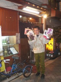 asagaya-daihachi13.jpg