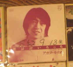 asagaya-daihachi16.jpg