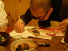 asagaya-daihachi20.jpg