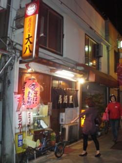 asagaya-daihachi28.jpg