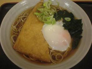 asagaya-fujisoba2.jpg