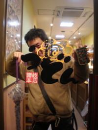 asagaya-hanamaru4.jpg