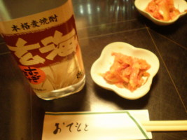 asagaya-hayamabo19.jpg