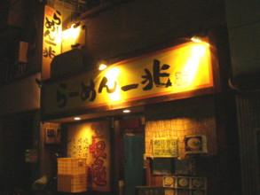 asagaya-iccyo2.jpg