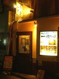 asagaya-iccyo4.jpg