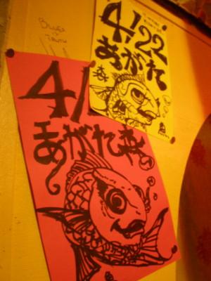 asagaya-jambjamb19.jpg