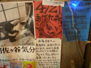 asagaya-jambjamb21.jpg