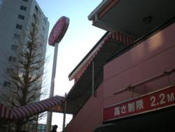 asagaya-jonathan1-5.jpg