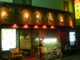 asagaya-kainanki1.jpg