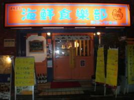 asagaya-kaisen-club1.jpg