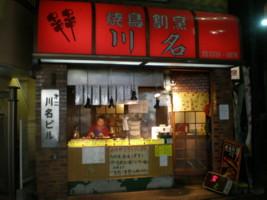 asagaya-kawana29.jpg