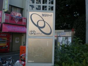 asagaya-kuminjimusyo8.jpg