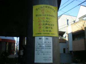 asagaya-kuminjimusyo9.jpg