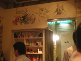 asagaya-mad-hog-kitchen7.jpg