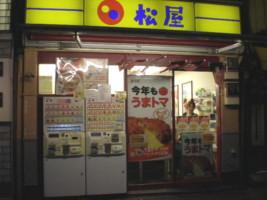 asagaya-matsuya1.jpg