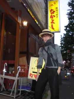 asagaya-nakayoshi3.jpg