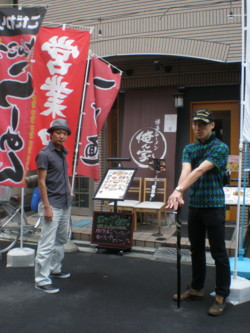 asagaya-orenchi14.jpg