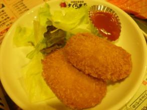 asagaya-sakura-suisan29.jpg