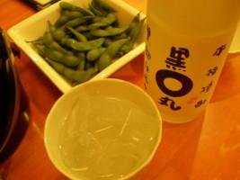 asagaya-shinobibuta54.jpg