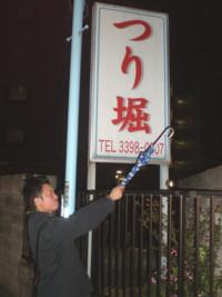 asagaya-street100.jpg