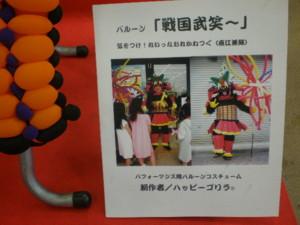 asagaya-street125.jpg
