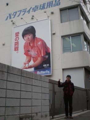 asagaya-street44.jpg