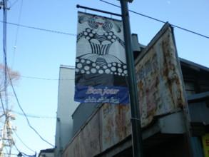 asagaya-street52.jpg
