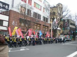 asagaya-street77.jpg