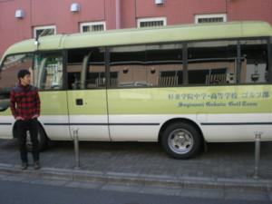 asagaya-suginami-gakuin3.jpg