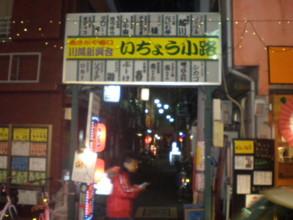 asagaya-tomotyan1.jpg