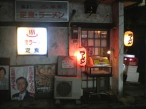 asagaya-toriyoshi1.jpg