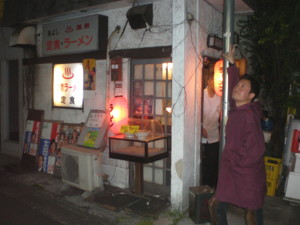 asagaya-toriyoshi3.jpg
