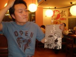 asagaya-tyukasyokudo-ichiban5.jpg