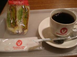 asagaya-victory-cafe2.jpg
