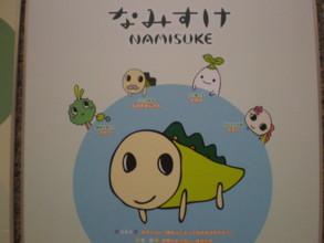 asagaya-yakusyo4.jpg