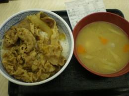 asagaya-yoshinoya2.jpg