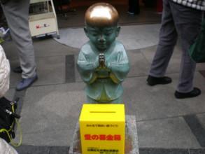 asakusa63.jpg