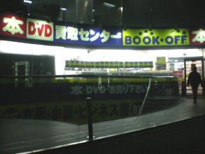 asakusa64.jpg