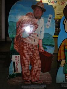 asakusa66.jpg