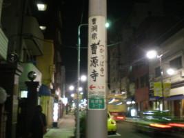 asakusa82.jpg