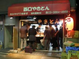 asakusabashi21.jpg
