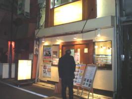 asakusabashi28.jpg